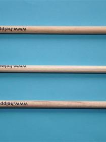 Obyčejná tužka